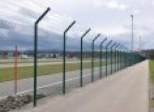 Kwikfynd Security fencing adamsvale